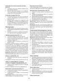 BlackandDecker Mini Vac- Orb48 - Type H1 - Instruction Manual (Russie - Ukraine) - Page 6