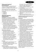 BlackandDecker Aspirateur Port S/f- Dv1205en - Type H3 - Instruction Manual (Pologne) - Page 5