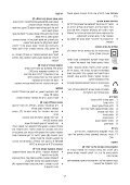 BlackandDecker Aspirateur Port S/f- Pv9605 - Type H1 - Instruction Manual (Israël) - Page 7