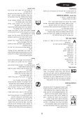 BlackandDecker Souffleur- Gw3000 - Type 5 - Instruction Manual (Israël) - Page 6