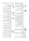 BlackandDecker Souffleur- Gw3000 - Type 5 - Instruction Manual (Israël) - Page 7