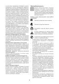 BlackandDecker Taille Haies- Gt370 - Type 1 - Instruction Manual (Russie - Ukraine) - Page 5