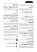 BlackandDecker Taille Haies- Gt90 - Type 3 - Instruction Manual (Israël) - Page 3
