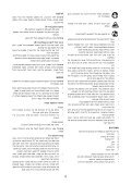 BlackandDecker Taille Haies- Gt90 - Type 3 - Instruction Manual (Israël) - Page 4