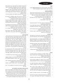 BlackandDecker Tondeuse Rotative- Gr3800 - Type 1 - 2 - Instruction Manual (Israël) - Page 5