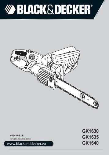BlackandDecker Tronconneuse- Gk1640 - Type 5 - Instruction Manual (Israël)