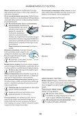 KitchenAid JQ 280 IX - Microwave - JQ 280 IX - Microwave HU (858728099790) Mode d'emploi - Page 7