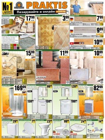 praktis-Promotsionalna-broshura-0102-28022016-g