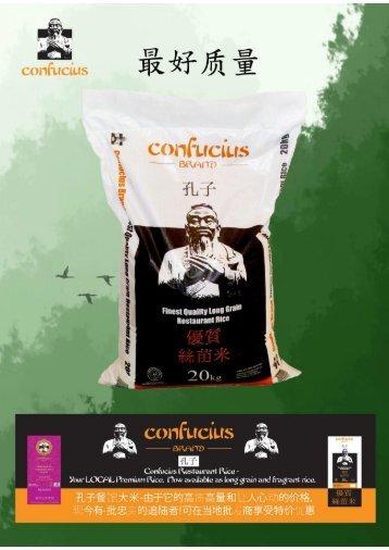 64 - Confucius Advert