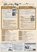 TRITON ARTS - Page 4