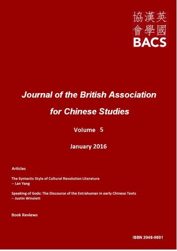 Journal of the British Association for Chinese Studies Volume 5 January 2016