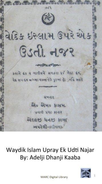 Book 60 Wedik Islam Upare Ek Udthi Najar