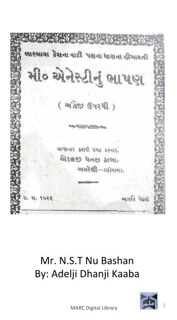 Book 31 Mr N S T Nu Bashan