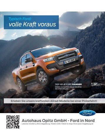 Ford_Q1_2016