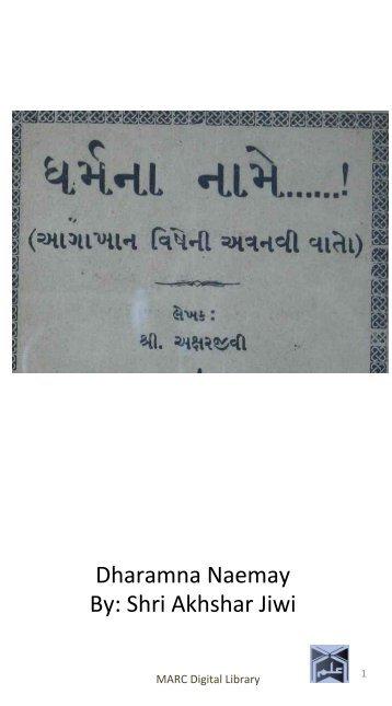 Book 18 Dharamna Naemay