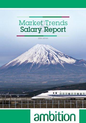 Ambition Japan Market Trends 2016
