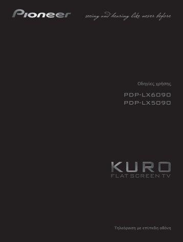 Pioneer PDP-LX6090 - User manual - grec