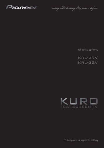 Pioneer KRL-37V - User manual - grec