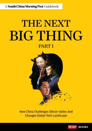How We Started The Next Big Thing