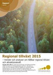 Regional tillväxt 2015