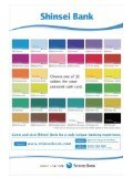 Color Full Page - Bengali Association of Tokyo Japan BATJ - Page 2