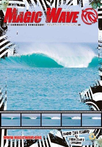 MAGIC WAVE _ March 2009 - Magic Wave Bali