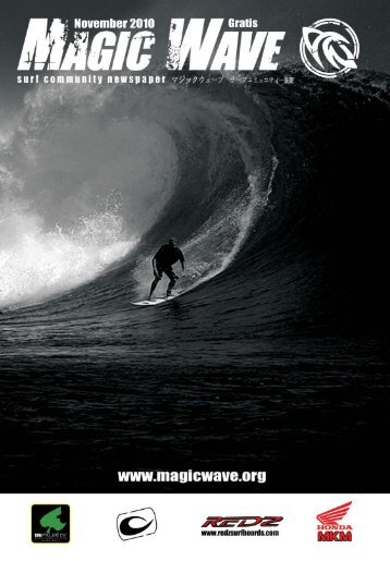 November 2010 1 - Magic Wave Bali