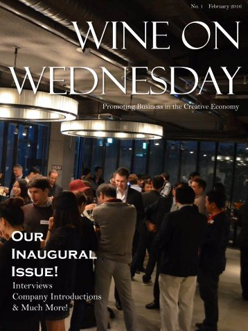 Wine on Wednesday February 2016
