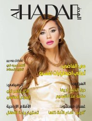 AlHadaf Magazine - February 2016