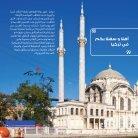 AlaMedicare  Brochure  - Page 4