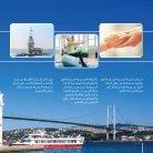 AlaMedicare  Brochure  - Page 5