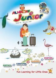 AlHadaf Junior - Issue 26 - January 2016