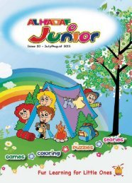 AlHadaf Junior - Issue 20 - July/August 2015