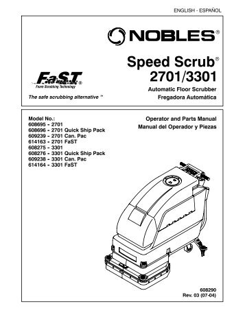 96 Accord Fuel Pump Diagram 96 Accord Gas Line Wiring