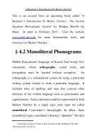 Alphabet - Page 2