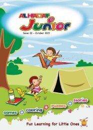 AlHadaf Junior - Issue 22 - October 2015