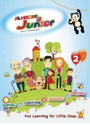 AlHadaf Junior - Issue 24 - November 2015