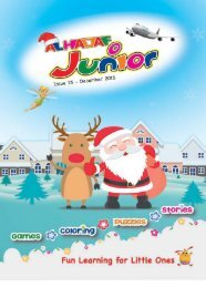 AlHadaf Junior - Issue 25 - December 2015