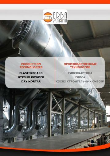 Plasterboard Production