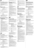 Sony VGP-PRZ10 - VGP-PRZ10 Mode d'emploi Bulgare - Page 2