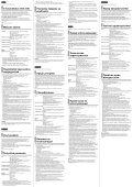 Sony VGP-PRZ10 - VGP-PRZ10 Mode d'emploi Russe - Page 2