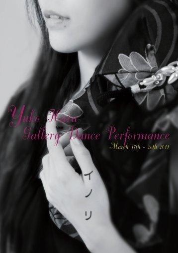 Yuko Hara Gallery Dance Performance - Kalin-net.com