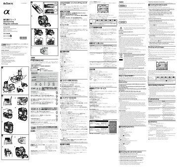 Sony VG-C90AM - VG-C90AM Consignes d'utilisation