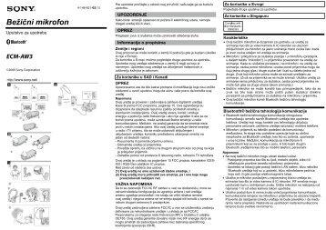 Sony ECM-AW3 - ECM-AW3 Mode d'emploi Serbe