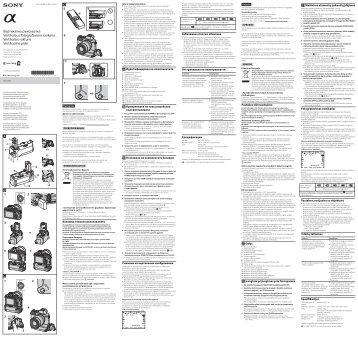 Sony VG-C1EM - VG-C1EM Consignes d'utilisation Letton