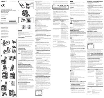 Sony VG-C1EM - VG-C1EM Consignes d'utilisation Estonien