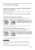 Sony RM-LVR1 - RM-LVR1 Consignes d'utilisation Russe - Page 6