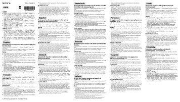 Sony LCS-ELCB - LCS-ELCB Mode d'emploi Anglais