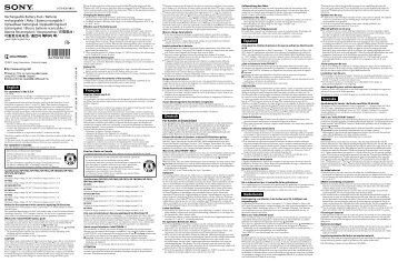 Sony ACC-FP71 - ACC-FP71 Consignes d'utilisation Espagnol
