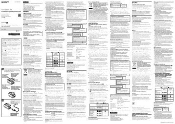 Sony ACC-TRW - ACC-TRW Consignes d'utilisation Russe